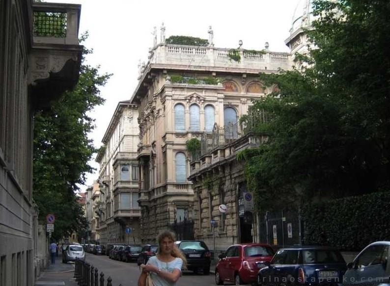 Liberti style Milan