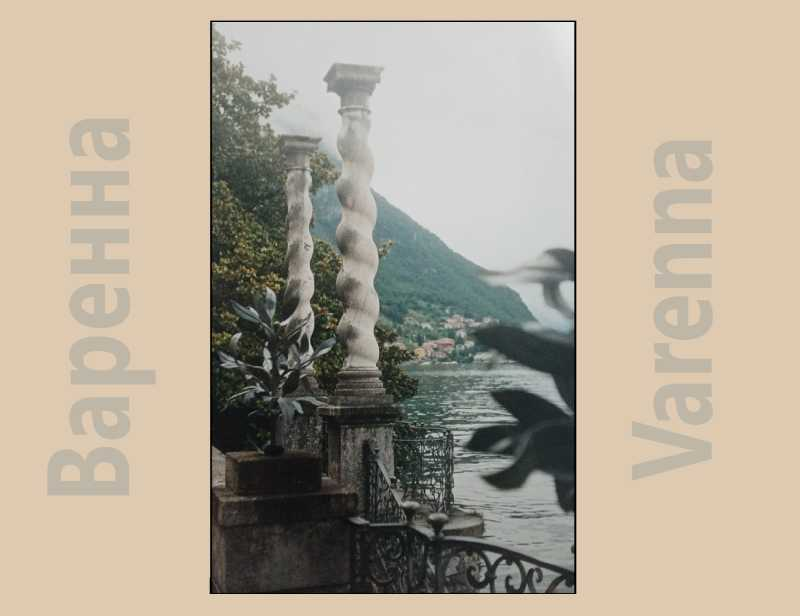 lake Como Varenna villa Monastero